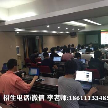 待遇好的Spark大数据培训机构信誉良好的Spark大数据培训班就在软博时代