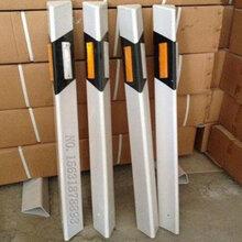 甘肅玻璃鋼柱式輪廓標供應廠家-河北價格合理的玻璃鋼柱式輪廓標批銷圖片