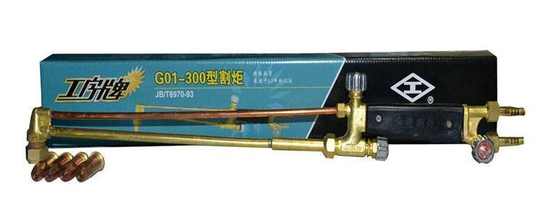 北京工字牌焊割炬H02-1 1号焊嘴