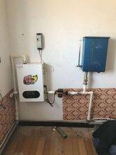 厂家直销壁挂式电采暖炉煤改电专用电采暖炉电采暖炉价格图片