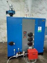 蚌埠蒸汽锅炉