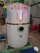 杭州蒸汽发生器