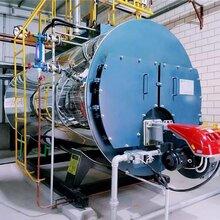 廊坊蒸汽锅炉