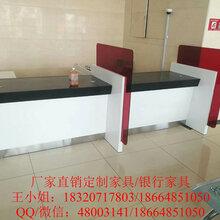 厂家直销贺兰农村商业银行-开放式柜台