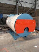 合肥卧式燃油气蒸汽锅炉
