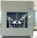 四川漢威振動摩擦焊接模具及包含其的振動摩擦焊接機