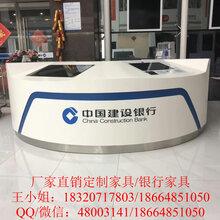 厂家直销中国建设银行-智能引导台