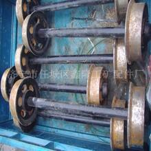 礦車輪生產廠家圖片
