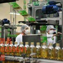 出国劳务安全吗日本签证日本打工奶粉厂普工3万保底贝斯特劳务公司图片