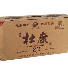 打包箱-哪里買實用的彩盒圖片
