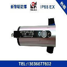 防爆手電筒價格_新黎明防爆提供耐用的防爆氙氣燈圖片