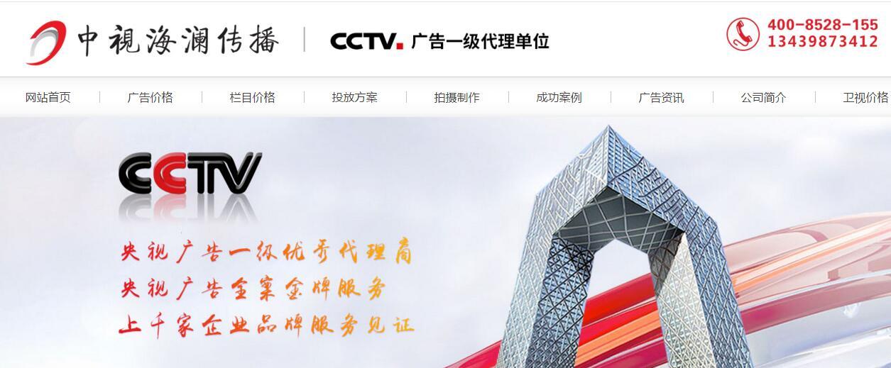 中山中央7正規廣告報價