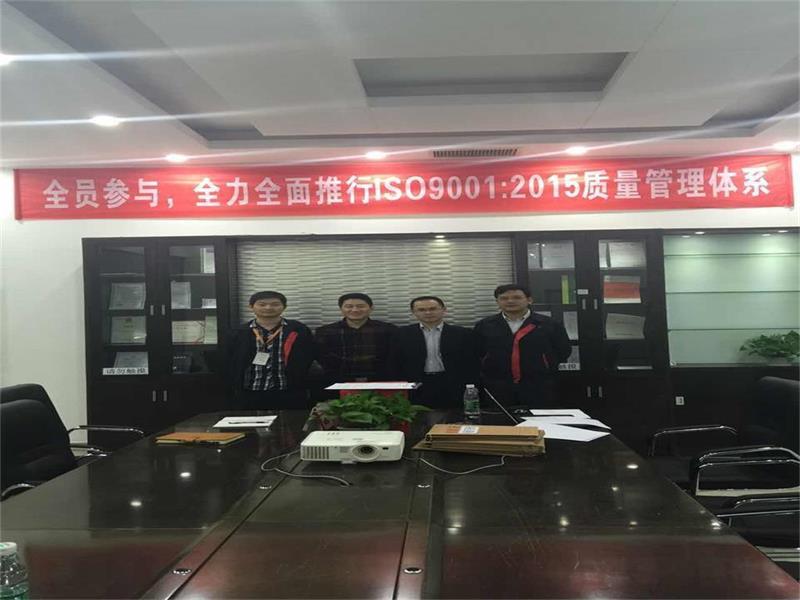 ISO9001认证推荐-惠州服务好的ISO9001认证哪里有