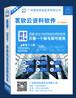 东莞性价比高的茗软广东工程资料软件云端版供应_最新建筑资料管理系统