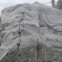 什么可以代替炸药爆破岩石CD大笨象不用炸药开矿机图片