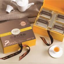 华美月饼总代理加工 产地货源 价格优惠 华美月饼礼盒图片