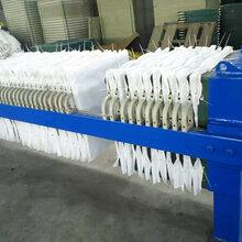 青岛板框压滤机滤布大量供应直销滤布图片