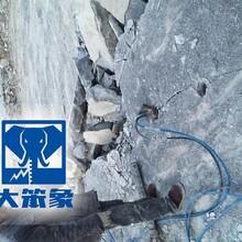 大笨象分裂机和液压劈裂棒在矿山好不好用图片