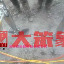台州劈裂机矿山开采爆破机械设备 大笨象图片