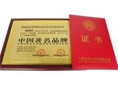 黃岡中國名優產品