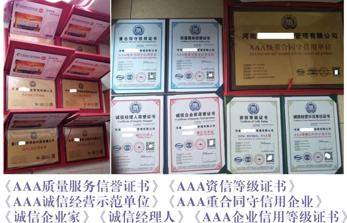 紹興公司榮譽獎牌