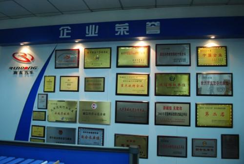 桂林公司荣誉奖牌