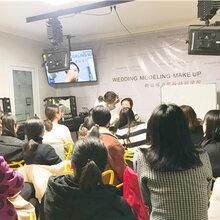 寶雞化妝師培訓學校 一對一教學
