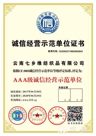 杭州企业荣誉铜牌代办费用