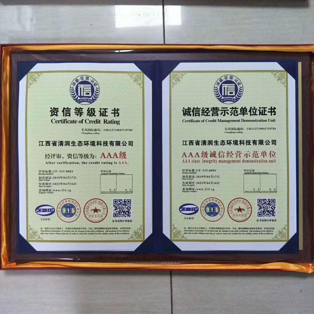 徐州金屬制品行業ISO體系證書