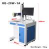 山东鸿光柜式光纤激光打标机HG-20W-1A