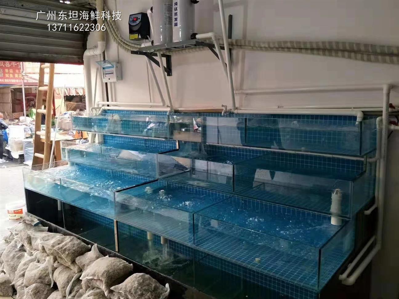 云浮飯店海鮮魚池定做多少錢