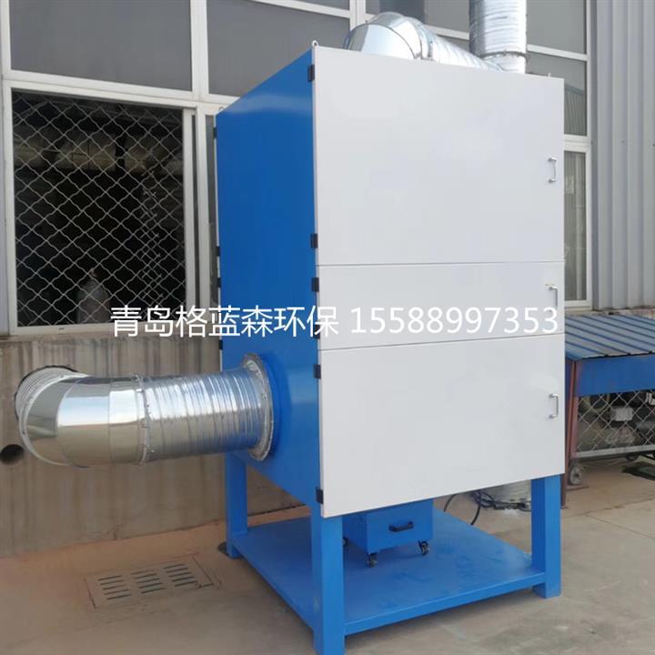 郴州等离子切割除尘器生产厂家