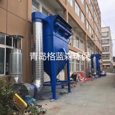 青岛布袋除尘器厂家