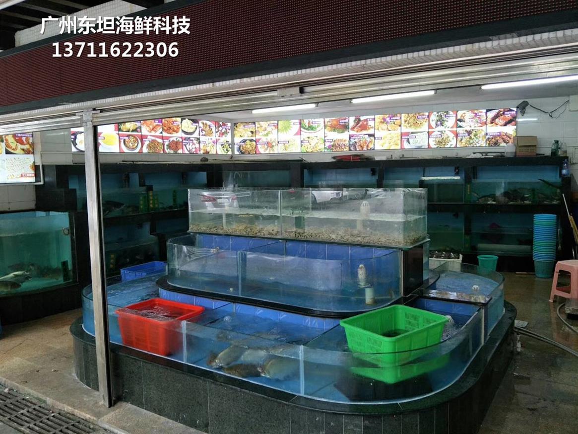 廣州荔灣哪里訂做酒店海鮮池