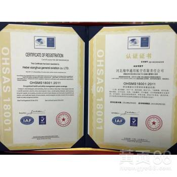 南陽ISO認證費用