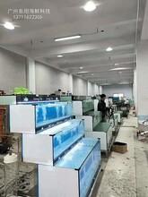 韶關海鮮池定做廠家 專業生產廠家圖片