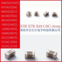 三星贴片电容系列 CL03C0R9BA3GNH