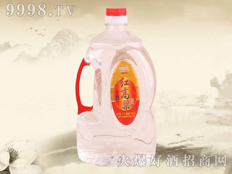 南京塑料壺酒加工