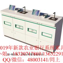 中国农业银行家具-网银智能柜