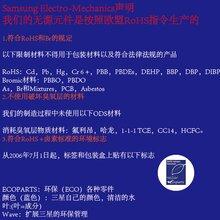 贴片电容 电子元器件 CL03C270JA3GNC