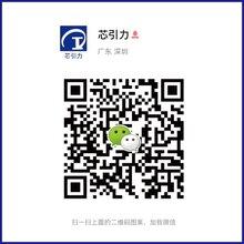 贴片电容 电子元器件 CL03C0R9BA3GNH