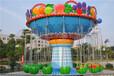 航天游樂游樂設施,兒童游樂設備航天游樂旋轉飛椅放心省心