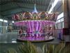 鄭州航天游樂設施,鄭州制造旋轉木馬款式新穎