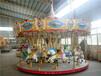鄭州制造旋轉木馬款式齊全,游樂設施