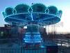 鄭州航天游樂場設備,游樂園設施旋轉飛椅服務周到