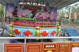 兒童游樂設備迪斯科轉盤瑰麗多彩,游樂設施