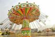 游樂場設施航天游樂旋轉飛椅總代直銷,游樂設備