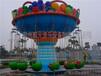 航天游乐游乐设备,大型游乐设备旋转飞椅品种繁多