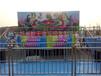 兒童游樂設備鄭州航天迪斯科轉盤