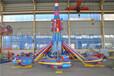 新款游樂設備生產自控飛機批發代理,大型游樂園設備